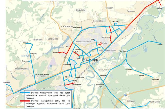 Маршруты движения городского пассажирского транспорта, где будет действовать Единый месячный проездной билет для граждан