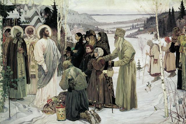 «Святая Русь». Картина Михаила Нестерова, 1901—1906