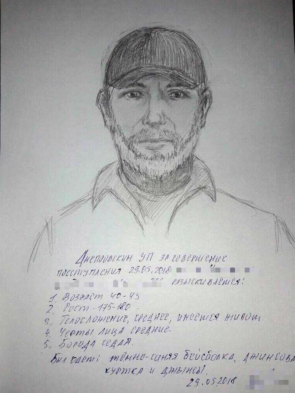 Киевская полиция опубликовала фоторобот человека, который разыскивается по подозрению в совершении убийства