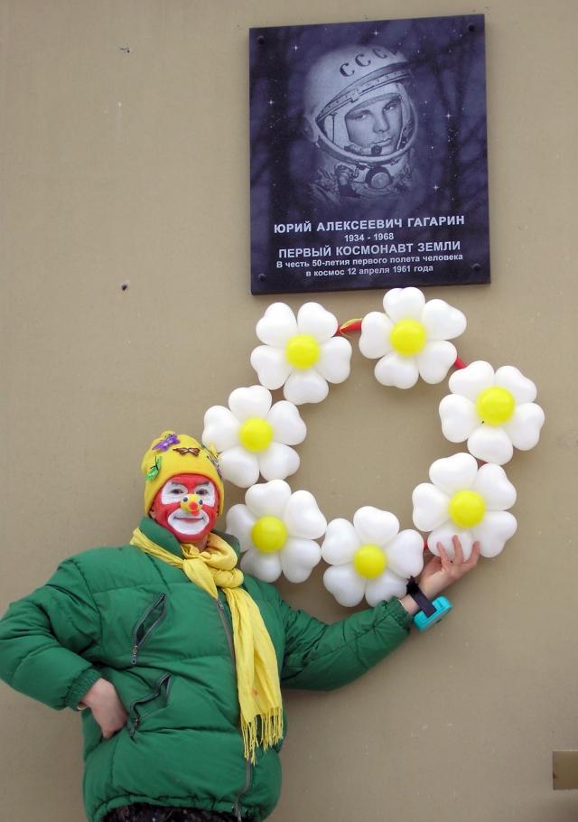 Клоун Вовочка – популяризатор космонавтики.
