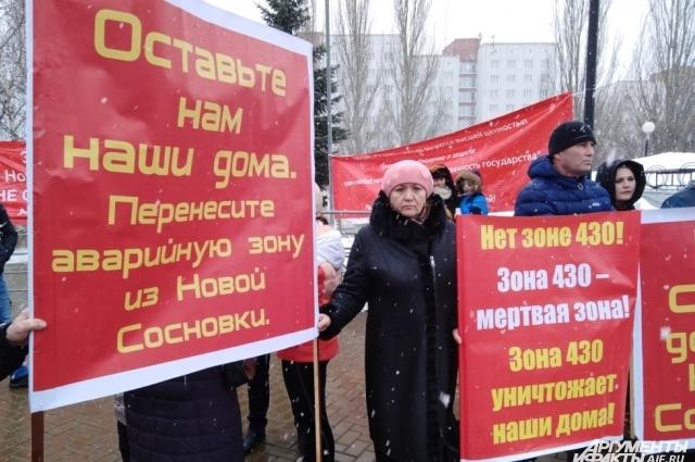 Дома жителей Новой Сосновки оказались в зоне аварийной посадки самолётов.