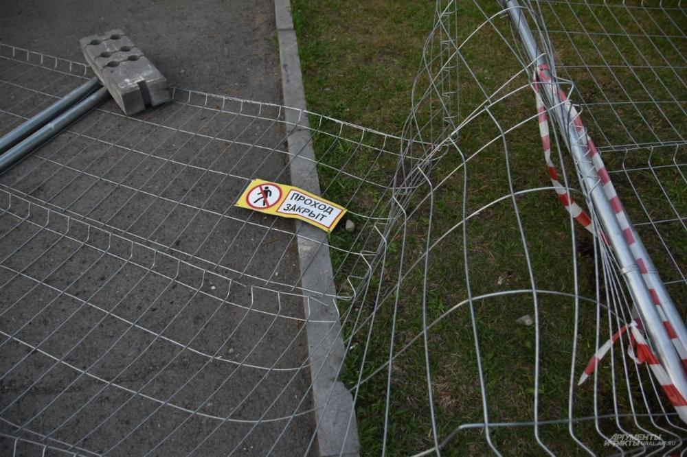 Протестующие повалили забор со стороны Театра драмы