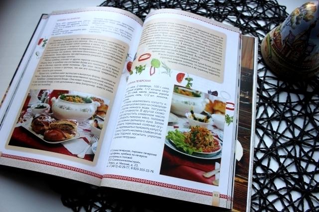 Книга богато иллюстрирована и содержит более 200 страниц.