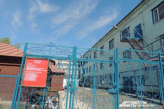 Омская ИК-6.