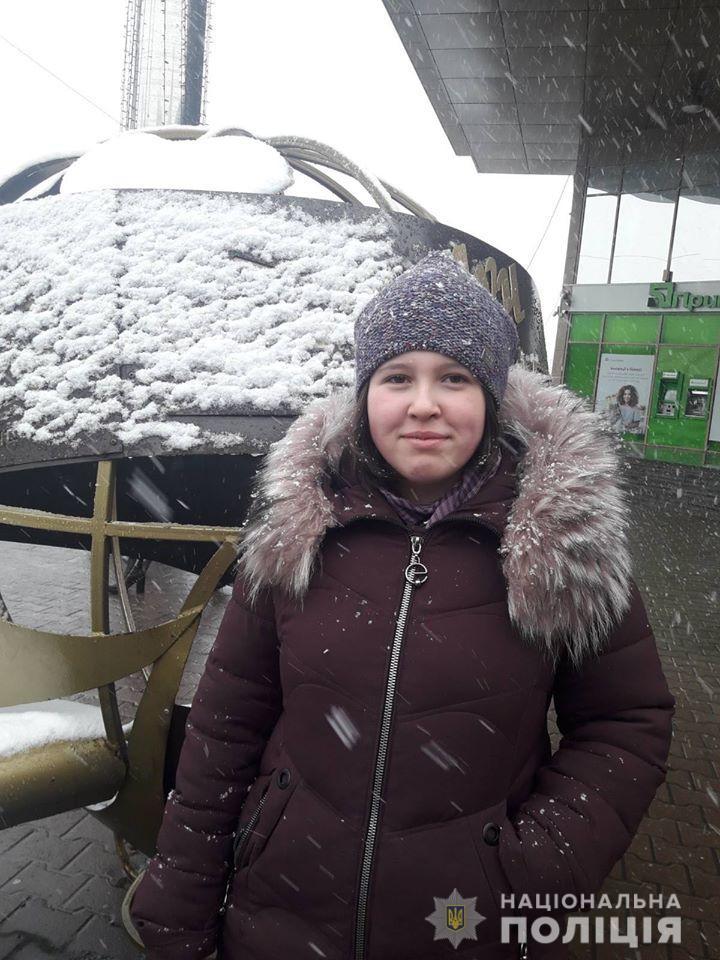 Александра Карбовская