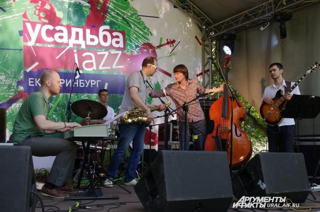 Afterparty «Усадьба Jazz» состоится сразу после фестиваля и перенесется в Дом печати.