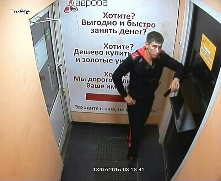 Подозреваемые в квартирной краже, розыск.
