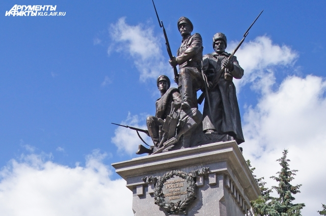 Памятник героям Первой мировой в Гусеве - единственный в России.