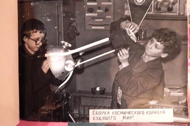 Ребята моделируют будущую ракету