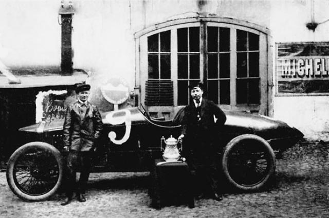 Автомобиль «Руссо-Балт», принимавший участие в автопробеге 1909 года  Петербург–Рига–Петербург.