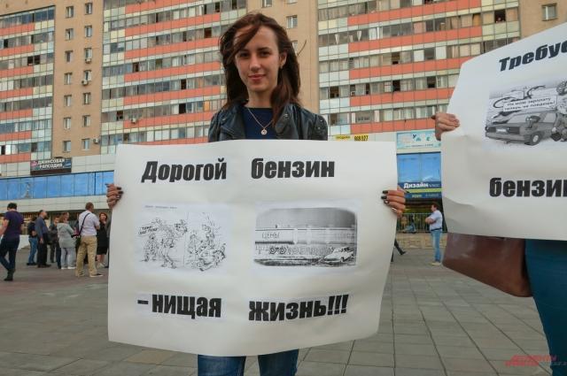 Анна Степанова считает, что рост цен на бензин касается каждого.