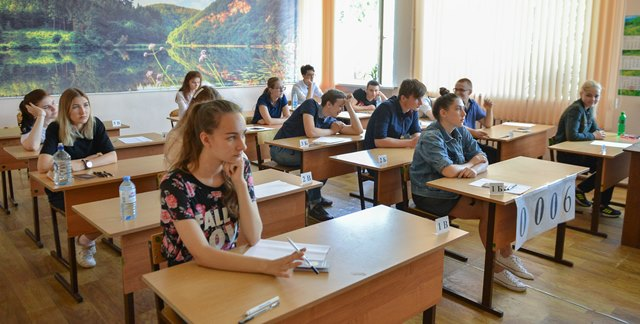 ЕГЭ по русскому языку в Туле.