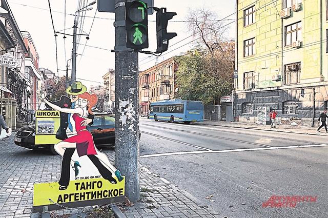 Большинство надписей и объявлений в Днепре сделаны на русском языке.