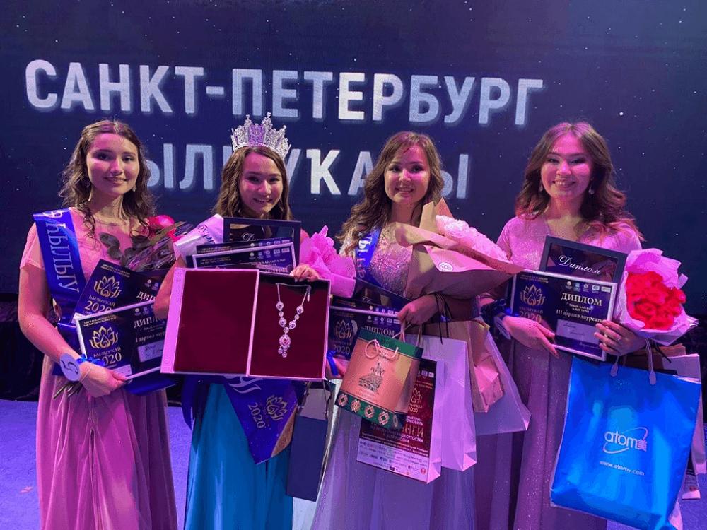 Конкурс в Санкт-Петербурге