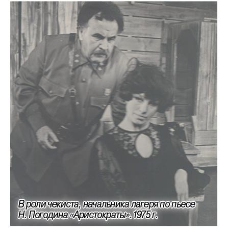 Фото предоставлено театром