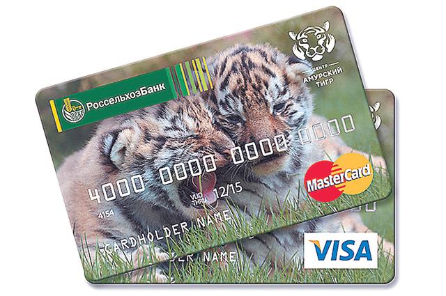 Платить такой кредитной карточкой одно удовольствие. Польза и себе, и людям. Вернее, зверям