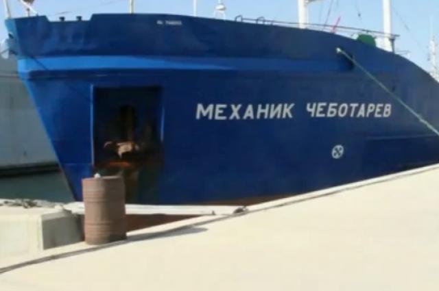 Российский танкер с десятью членами экипажа продолжает оставаться в заложниках у ливийских повстанцев. Скриншот с канала