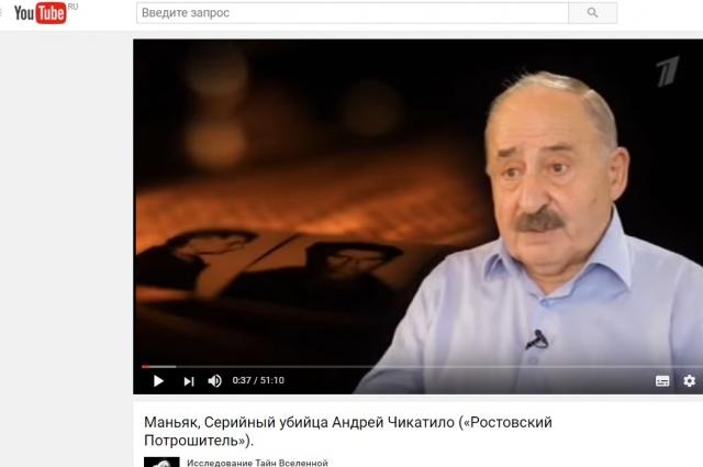 Исса Костоев: