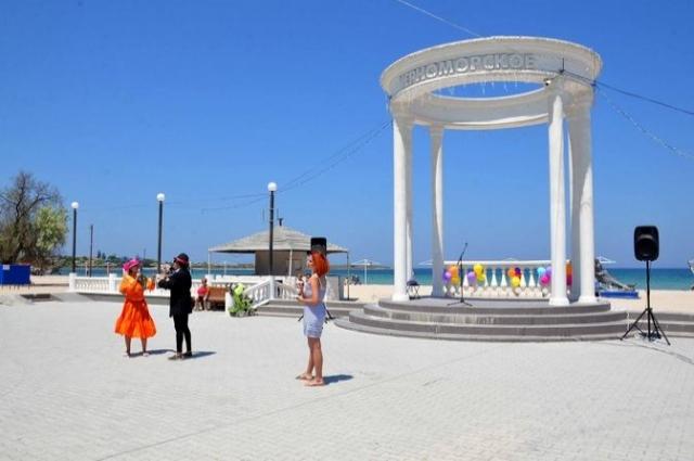 Черноморское.