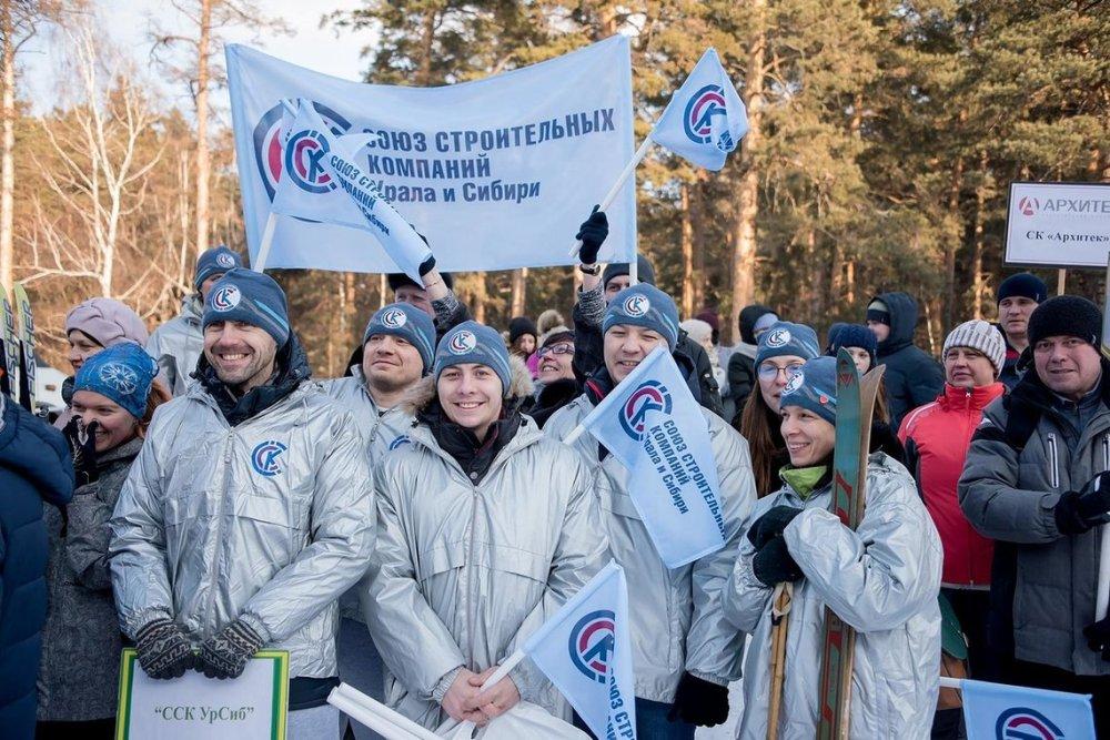 Вв 2018 году 35 строительных компаний Челябинска и области заявили о намерении бороться на Кубок Спартакиады
