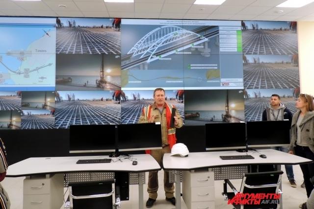 Центральный диспетчерский пункт автоматизированной системы управления дорожным движением Крымского моста.