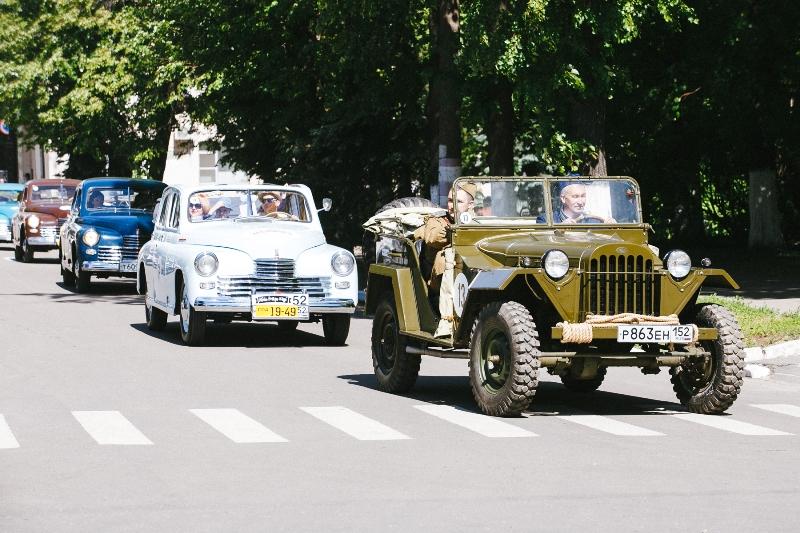 Парад ретро-автомобилей.