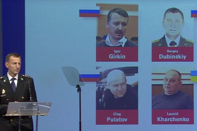 Член Совместной следственной группы (JIT - Joint Investigation Team) Уилберт Полиссен во время пресс-конференции по итогам расследования по делу о крушении самолета Boeing MH17.