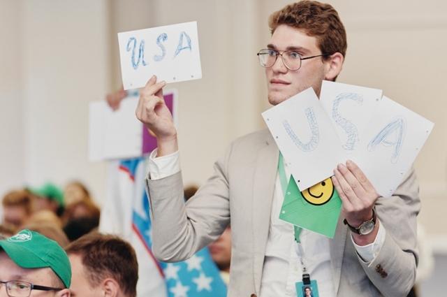 Насыщенная образовательная и деловая программа форума затрагивает самые разные вопросы.