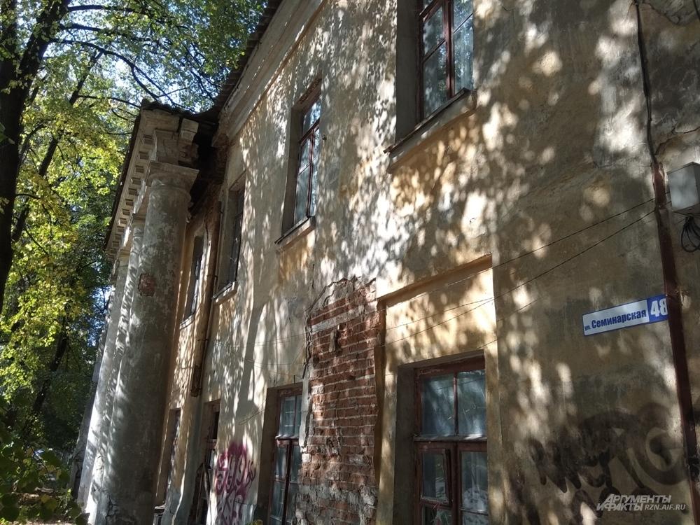 Редутный дом в Рязани