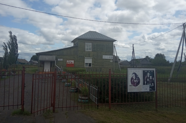 В здании железнодорожного клуба «Красная звезда» на улице Вокзальной открыли Называевский историко-краеведческий музей.