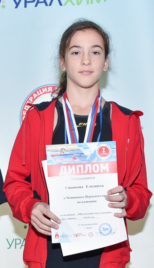 Пермячка Елизавета Синюкова завоевала 7 золотых наград;