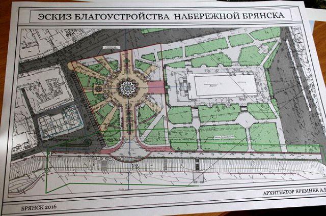 Проект благоустройства Славянской площади в Брянске.
