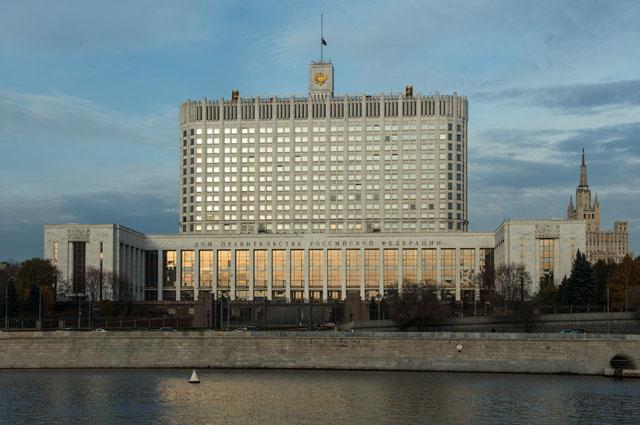 Вид на Дом Правительства Российской Федерации.