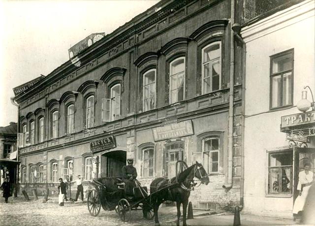 Дом Лисицина на Рыбнорядской улице, во флигеле которого родился в 1973 г. Ф.И Шаляпин. 1912 г.