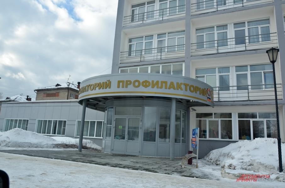 Санаторий-профилакторий в Красноуральске