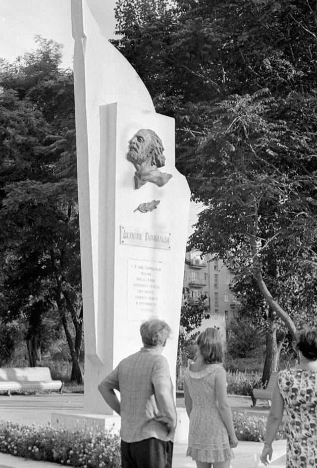 Памятник Джузеппе Гарибальди в Таганроге.