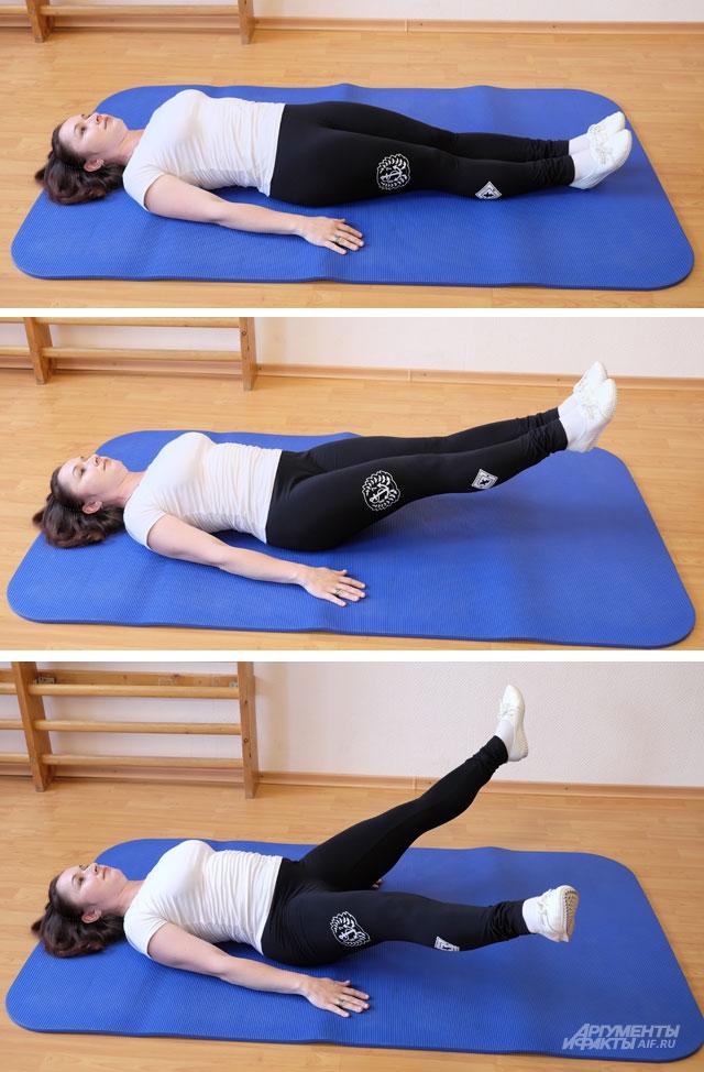 Упражнения для тазобедренных суставов картинки