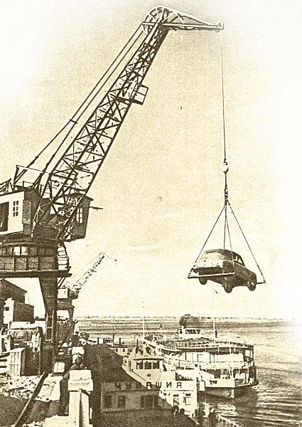 Знаменитые горьковские «Волги» плыли к будущим владельцам по воде.