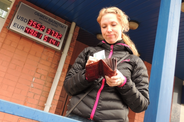 Поменять валюту россиянам советуют в конце месяца.