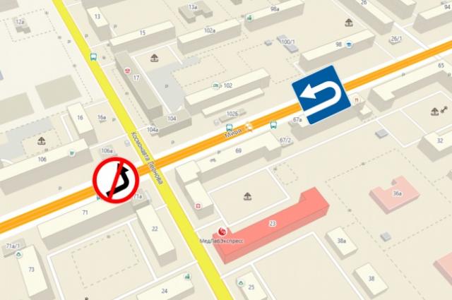 При движении с улицы Мира по Космонавта Леонова в направлении Шоссе Космонавтов запретят левый поворот.
