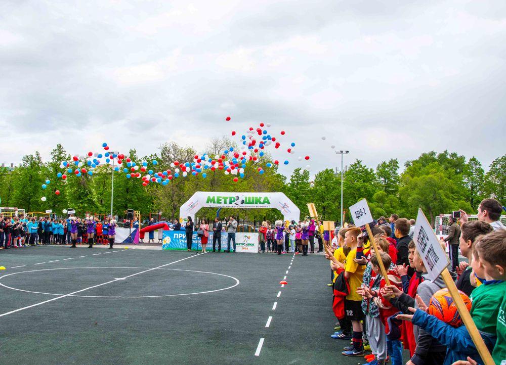 «Метрошка» становится для ребят из разных городов не просто футбольным турниром, но и ярким праздником, которого они с нетерпением ждут каждый год.