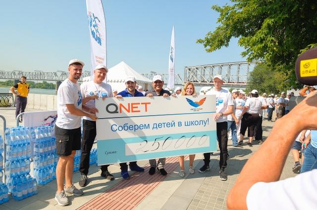 Акцию организовали международная компания прямых продаж QNET.