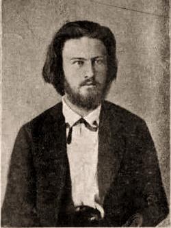Николай Кибальчич.