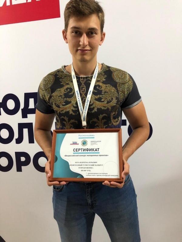 Андрей Бем - победитель форума от Омска.