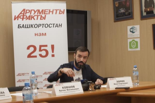 Руководитель отдела маркетинга ГК «Жилстройинвест» Иван Зорин