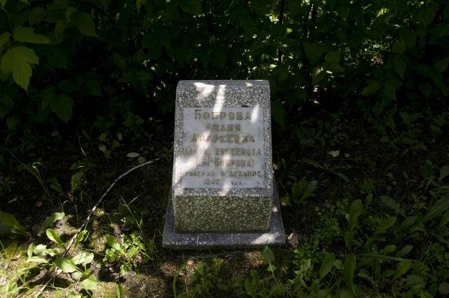 Кладбище уже закрыто для захоронений, но за некоторыми могилами ещё ухаживают.