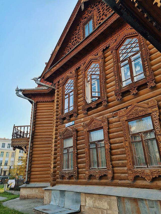 Дом башлачева