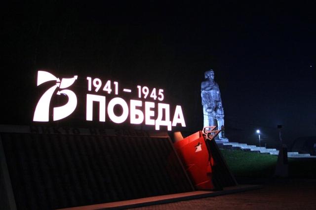 В минувшем году Мариинск праздновал и свой юбилей, и юбилей Победы.