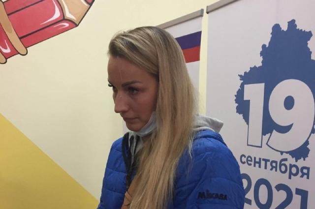 Анастасия Бавыкина
