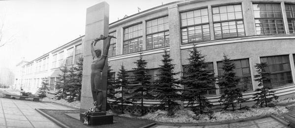 Так выглядел Московский станкостроительный завод Красный пролетарий им. А. И. Ефремова в 1975 г